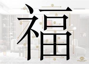 cách viết chữ phúc tiếng Hán