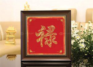 tranh chữ Lộc trong tiếng Hán mạ vàng