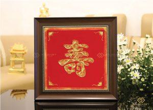 tranh chữ thọ trong tiếng Hán mạ vàng